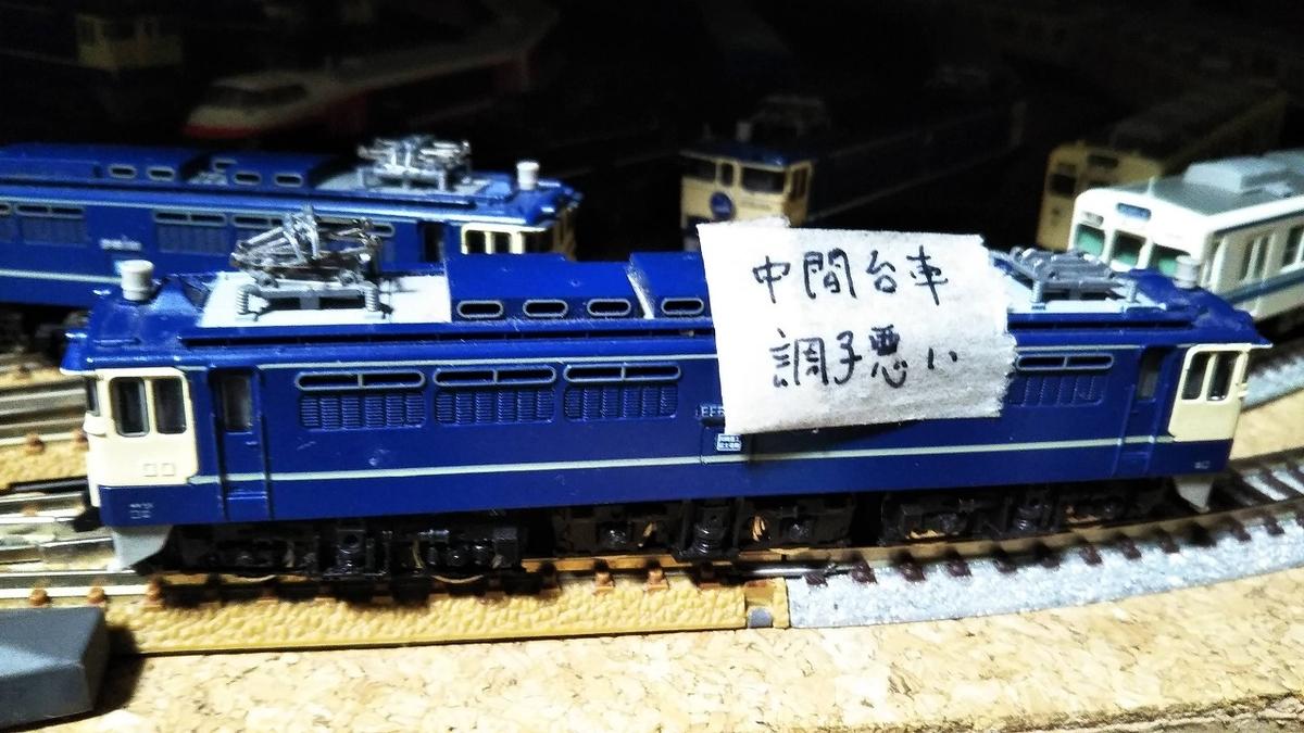 f:id:hanihiro65:20200424150507j:plain