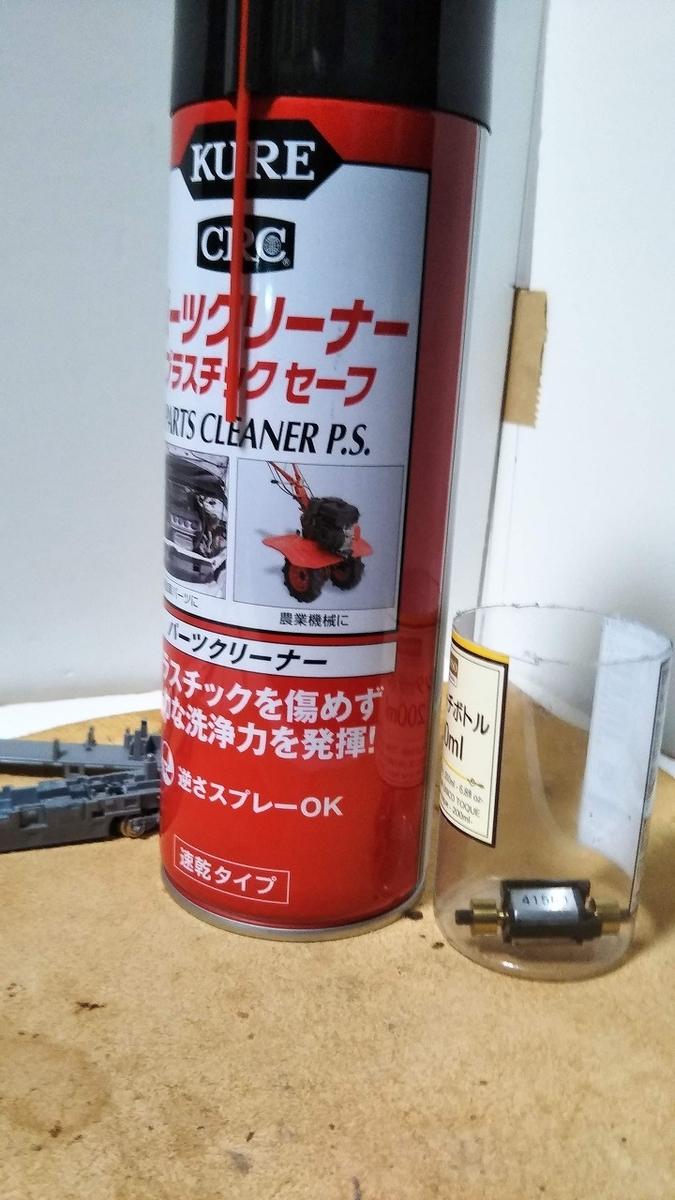 f:id:hanihiro65:20200426171140j:plain