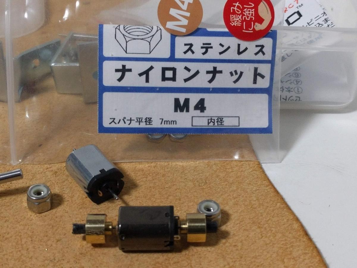 f:id:hanihiro65:20200512154532j:plain