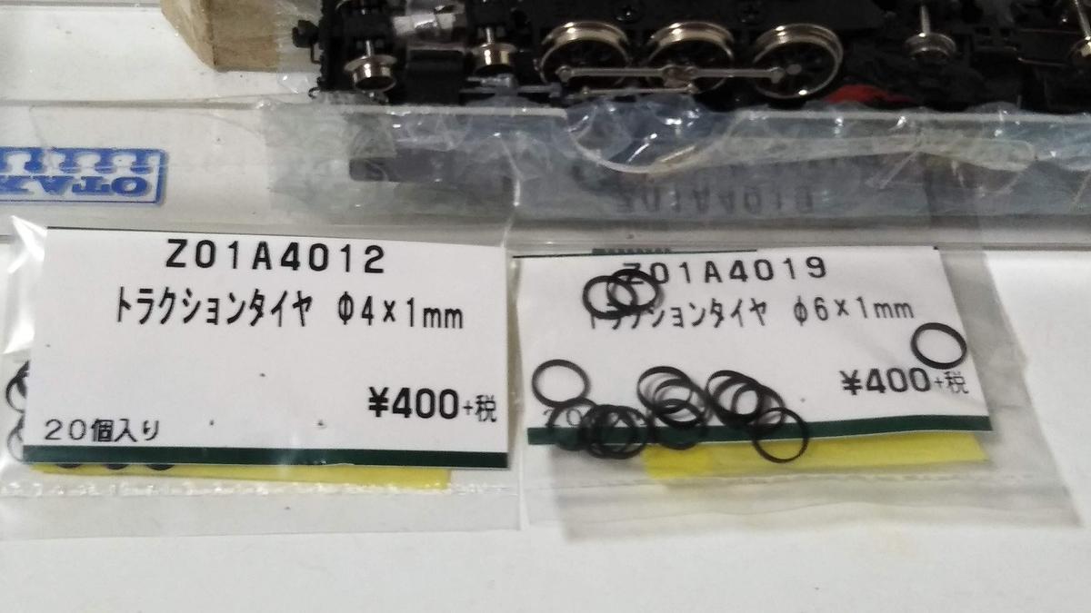 f:id:hanihiro65:20200612051511j:plain