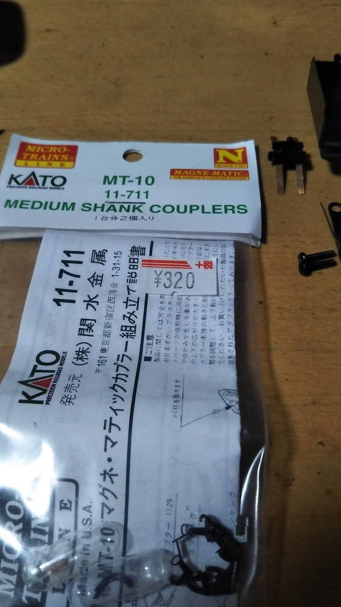 f:id:hanihiro65:20200613013829j:plain