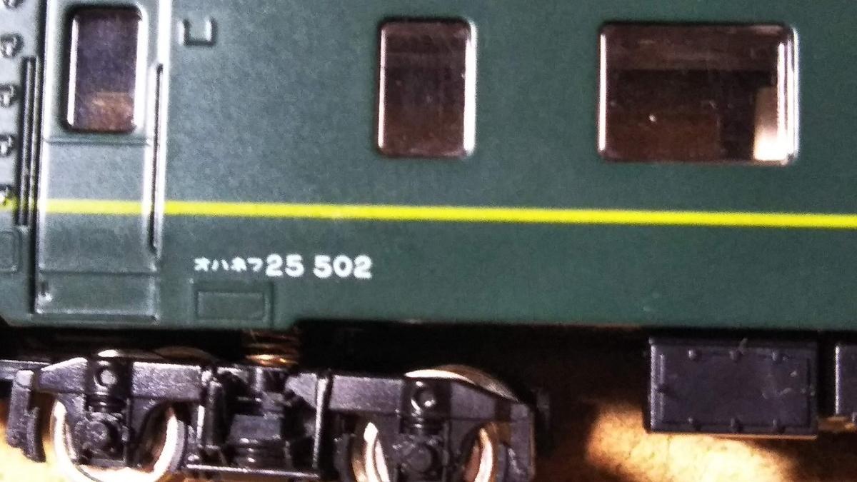 f:id:hanihiro65:20200618162433j:plain