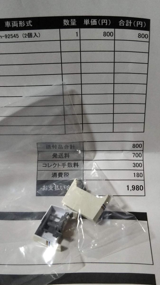f:id:hanihiro65:20200621174524j:plain