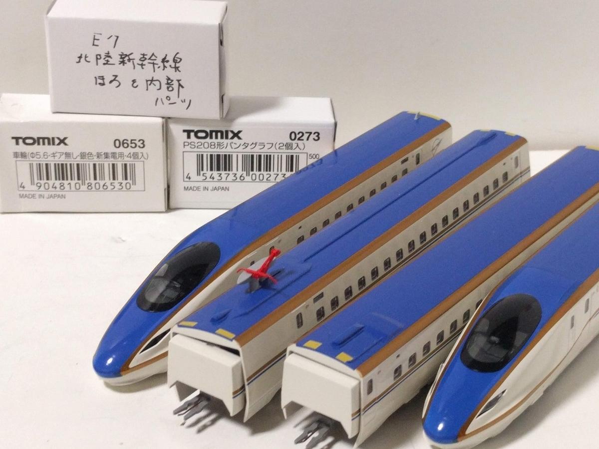 f:id:hanihiro65:20200621174547j:plain