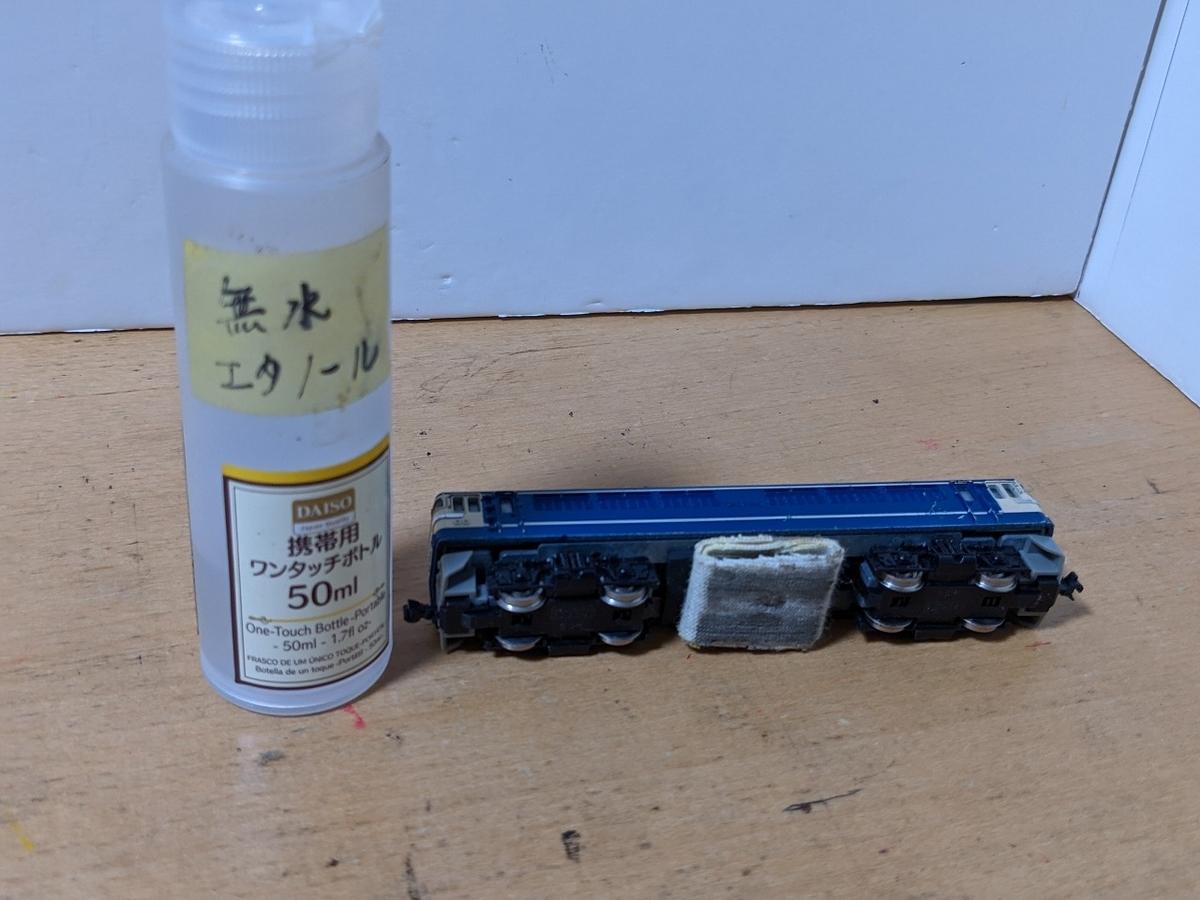 f:id:hanihiro65:20210710105509j:plain