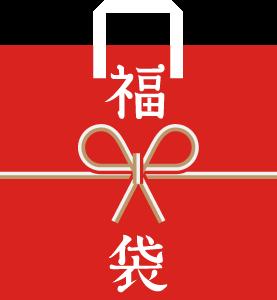 f:id:haniiidoguuu:20170101095431p:plain