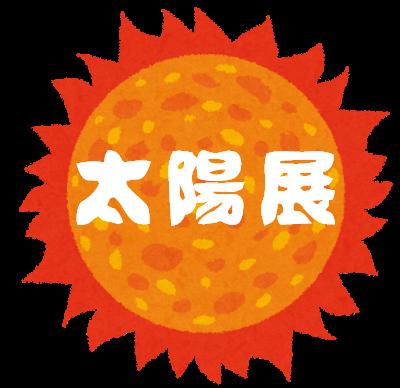 f:id:haniiidoguuu:20170112080508p:plain