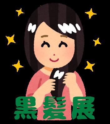 f:id:haniiidoguuu:20170112080801p:plain