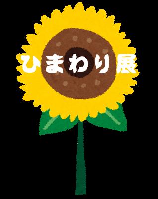 f:id:haniiidoguuu:20170112081417p:plain