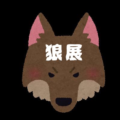 f:id:haniiidoguuu:20170112083504p:plain