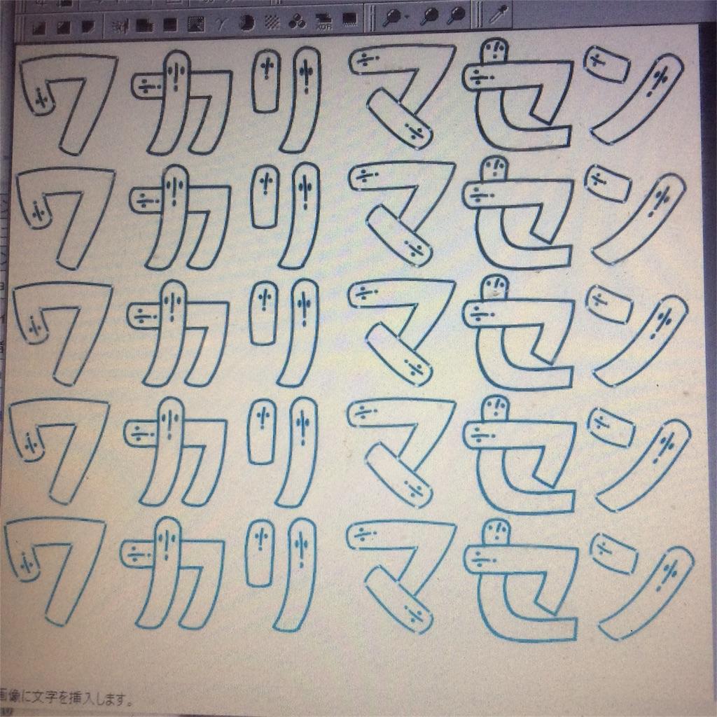 f:id:haniiidoguuu:20170512141510j:image