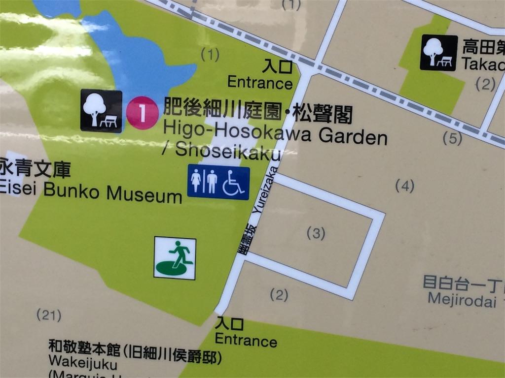f:id:haniiidoguuu:20170714124403j:image