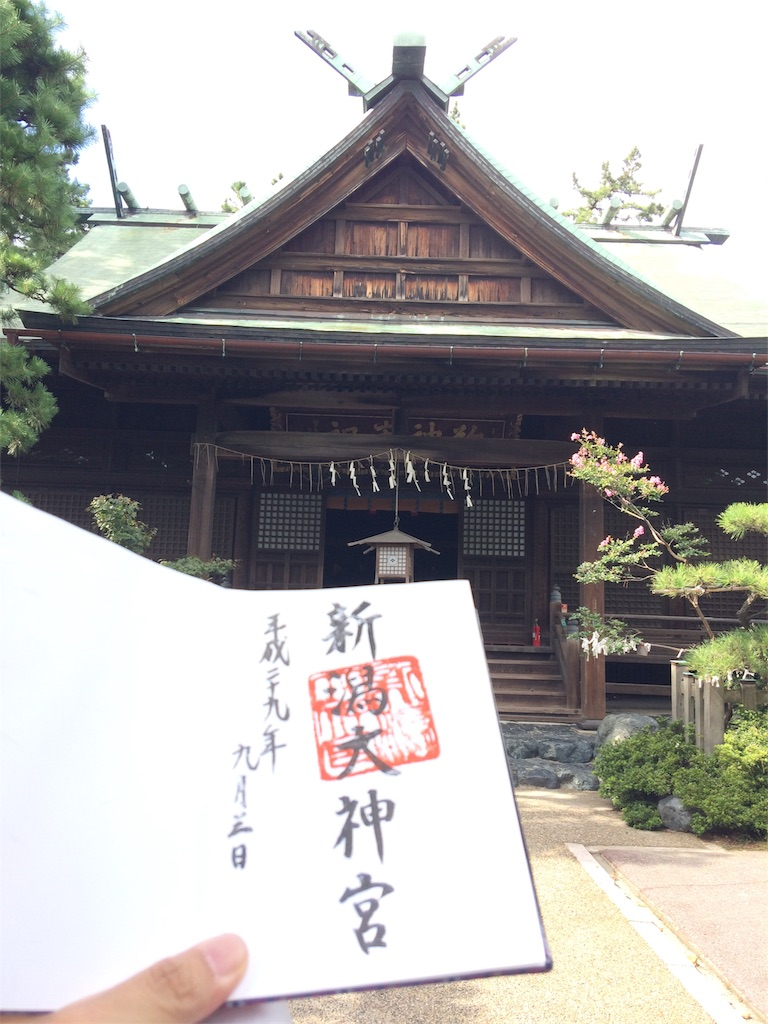 f:id:haniiidoguuu:20170918074134j:image