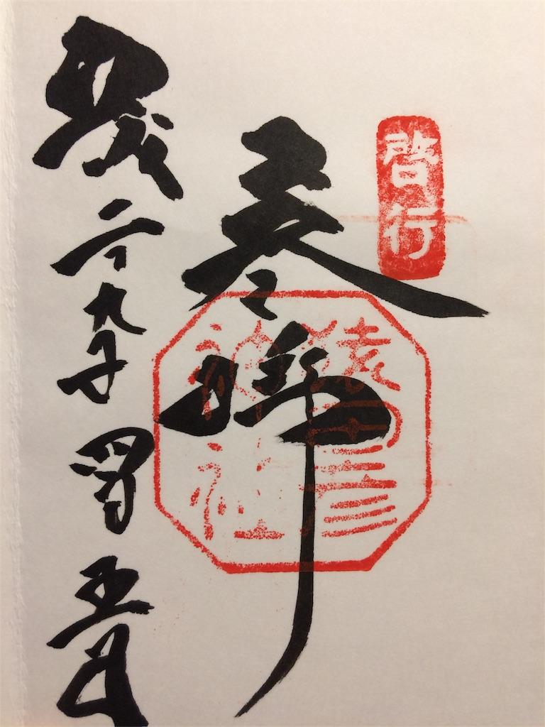 f:id:haniiidoguuu:20170930093353j:image