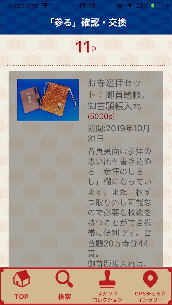 f:id:haniiidoguuu:20181205083412p:image