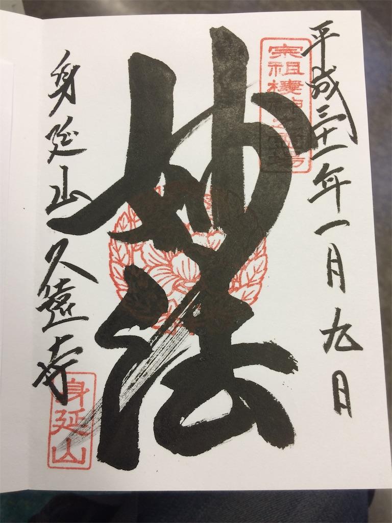f:id:haniiidoguuu:20190110113526j:image