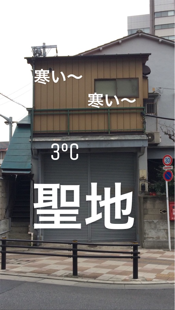 f:id:haniiidoguuu:20190219192748j:image