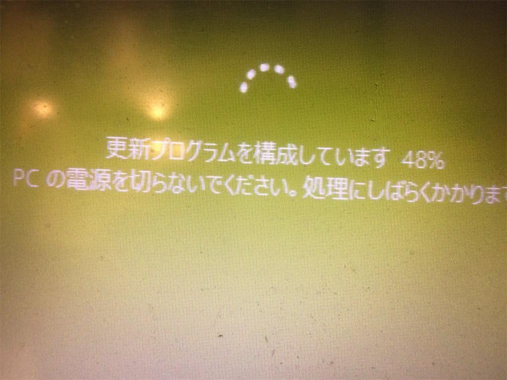 f:id:haniiidoguuu:20190818213039j:image