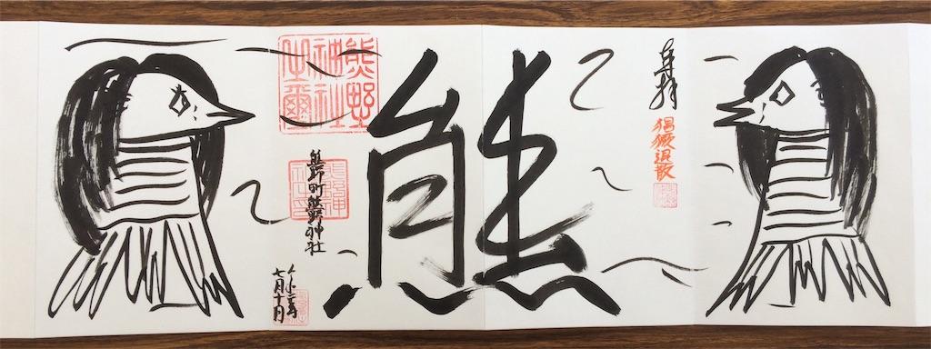 f:id:haniiidoguuu:20200819104847j:image