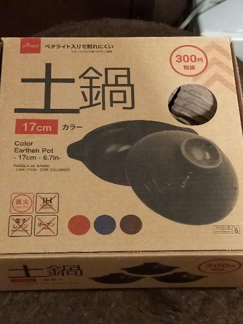 f:id:haniiidoguuu:20201102105303j:image