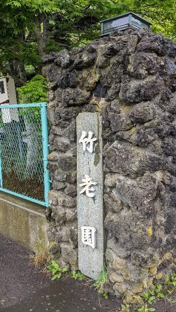 f:id:haniiidoguuu:20210722192848j:image
