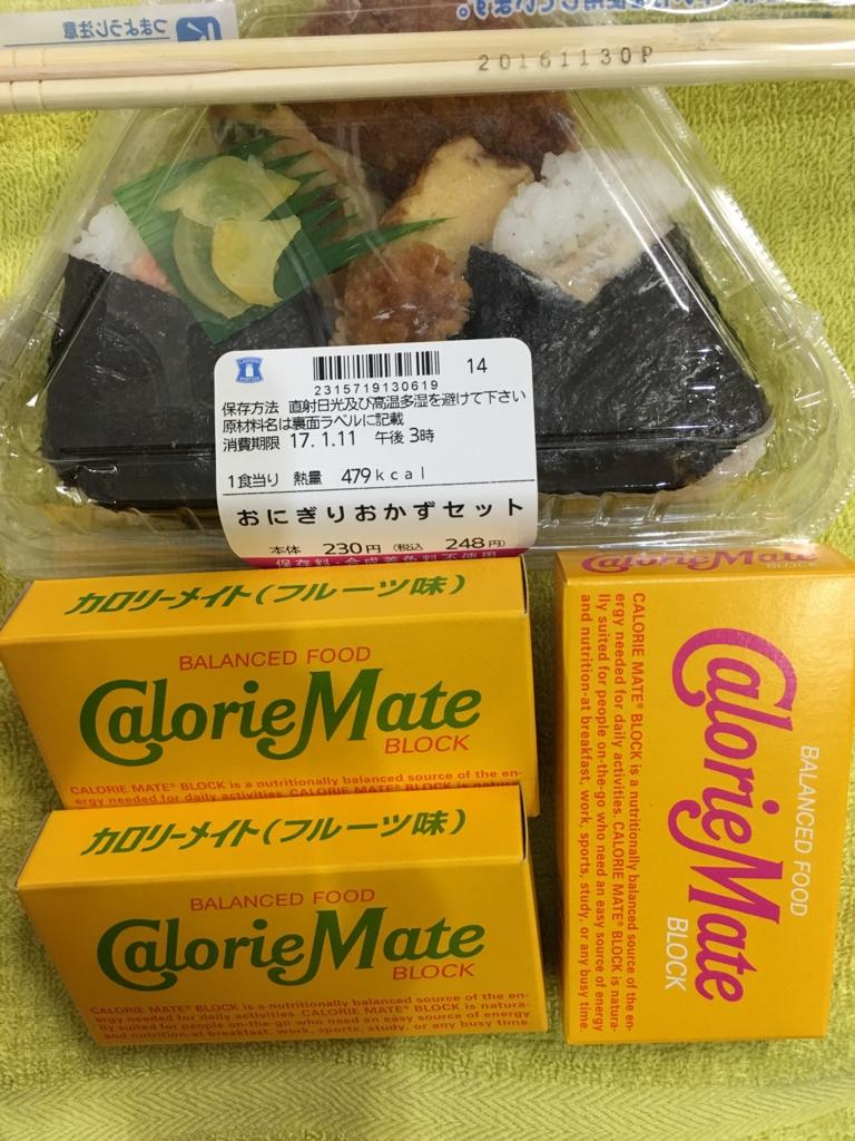 f:id:hanikana:20170111085444j:plain