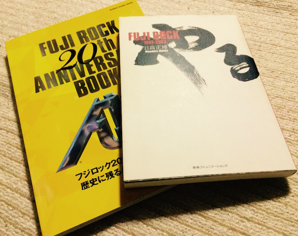f:id:hanikasu:20160710200828j:plain