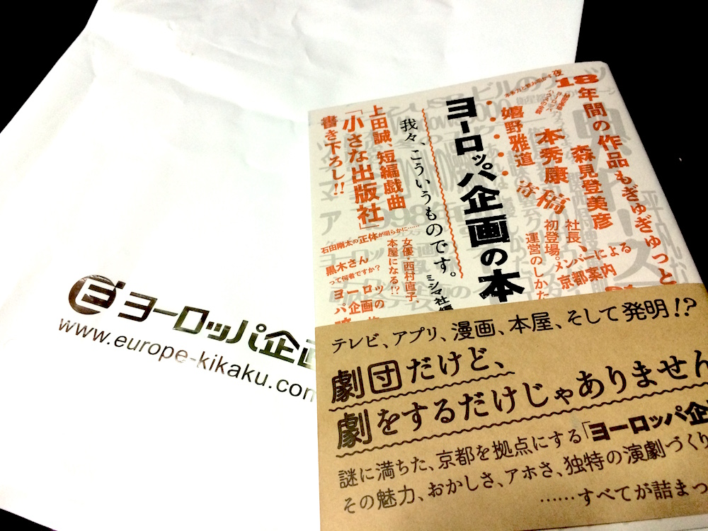 f:id:hanikasu:20160911224734j:plain