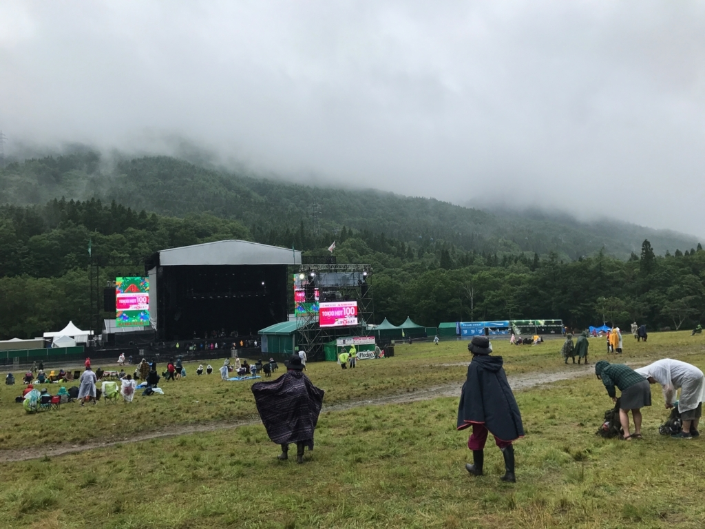 f:id:hanikasu:20170729095345j:plain