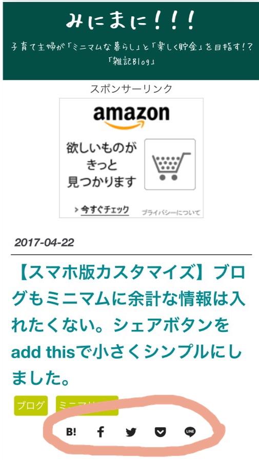 f:id:hanisandayo:20170422220208j:plain