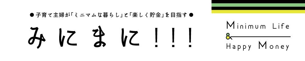 f:id:hanisandayo:20170527123102j:plain