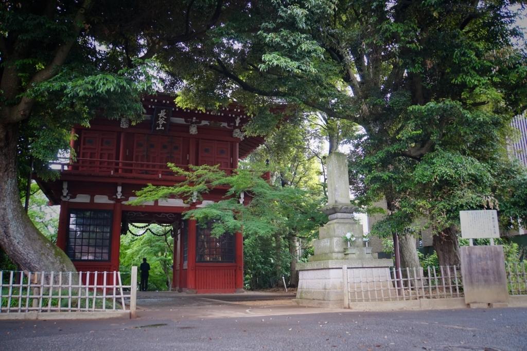 f:id:hanisandayo:20170816125812j:plain