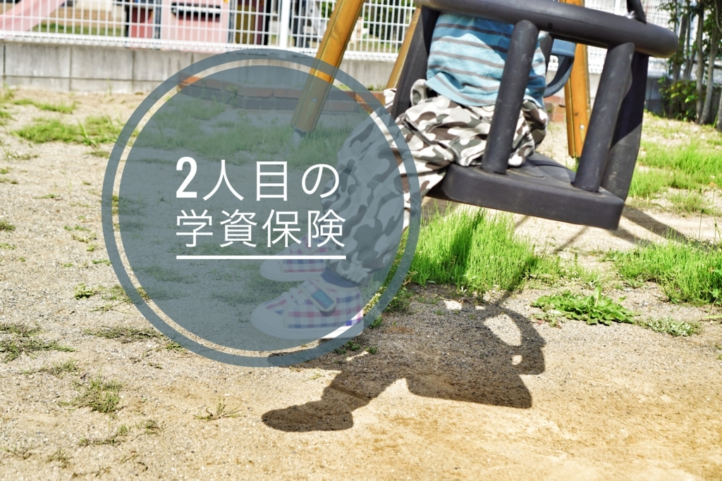 f:id:hanisandayo:20170818151933j:plain