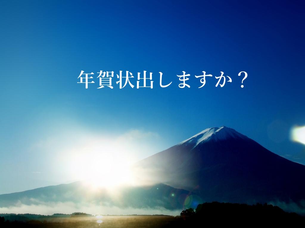 f:id:hanisandayo:20171106142332j:plain