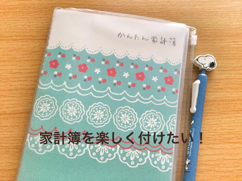 f:id:hanisandayo:20171111150125j:plain