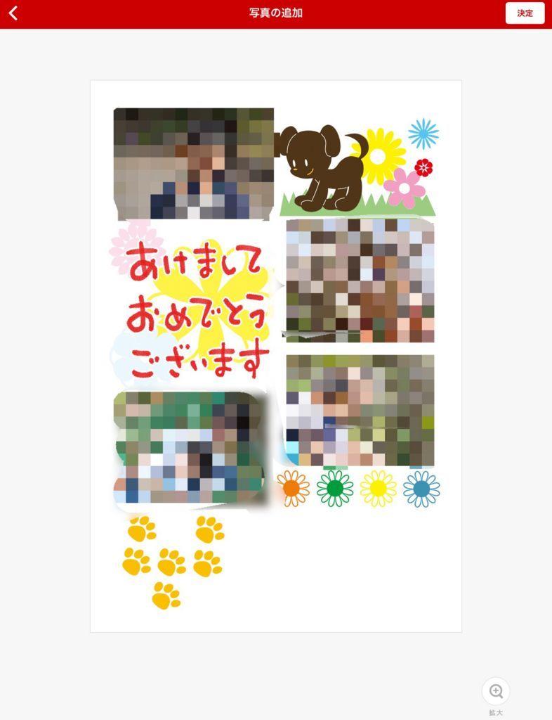 f:id:hanisandayo:20171124075846j:plain