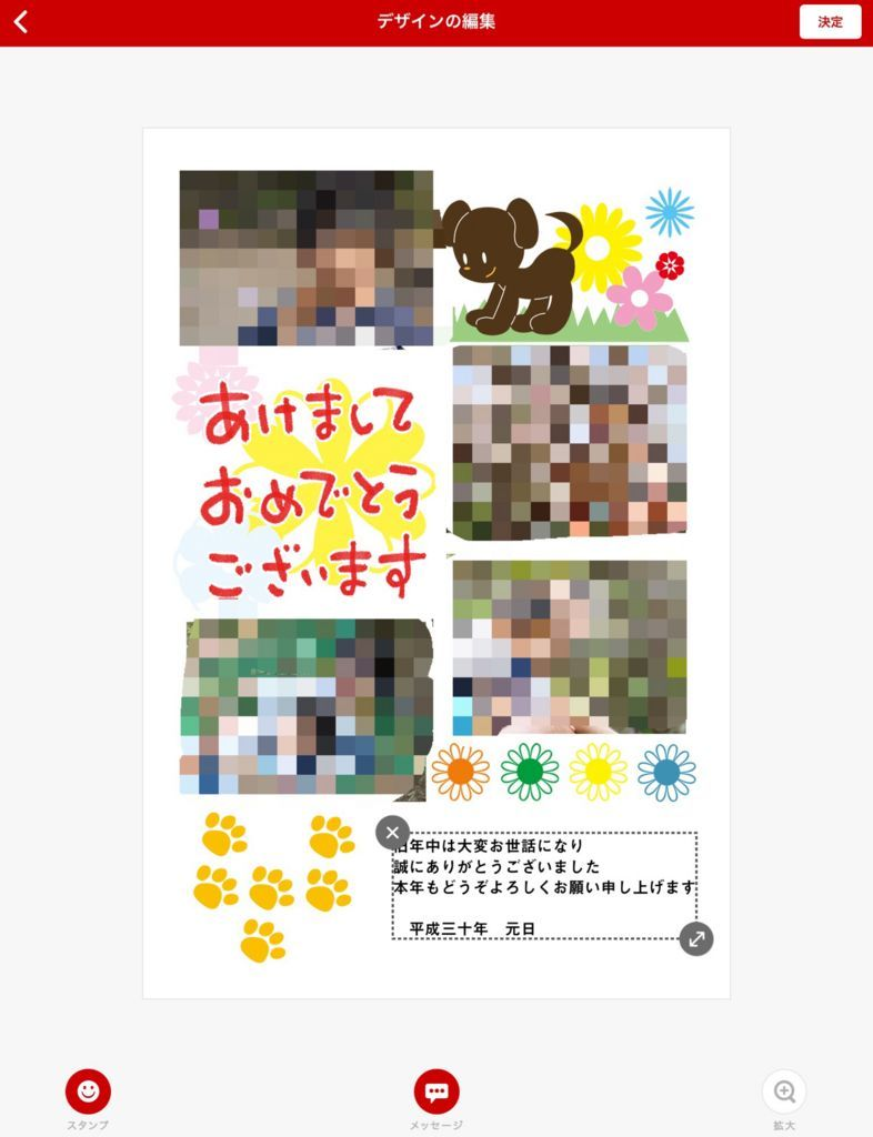 f:id:hanisandayo:20171124075953j:plain