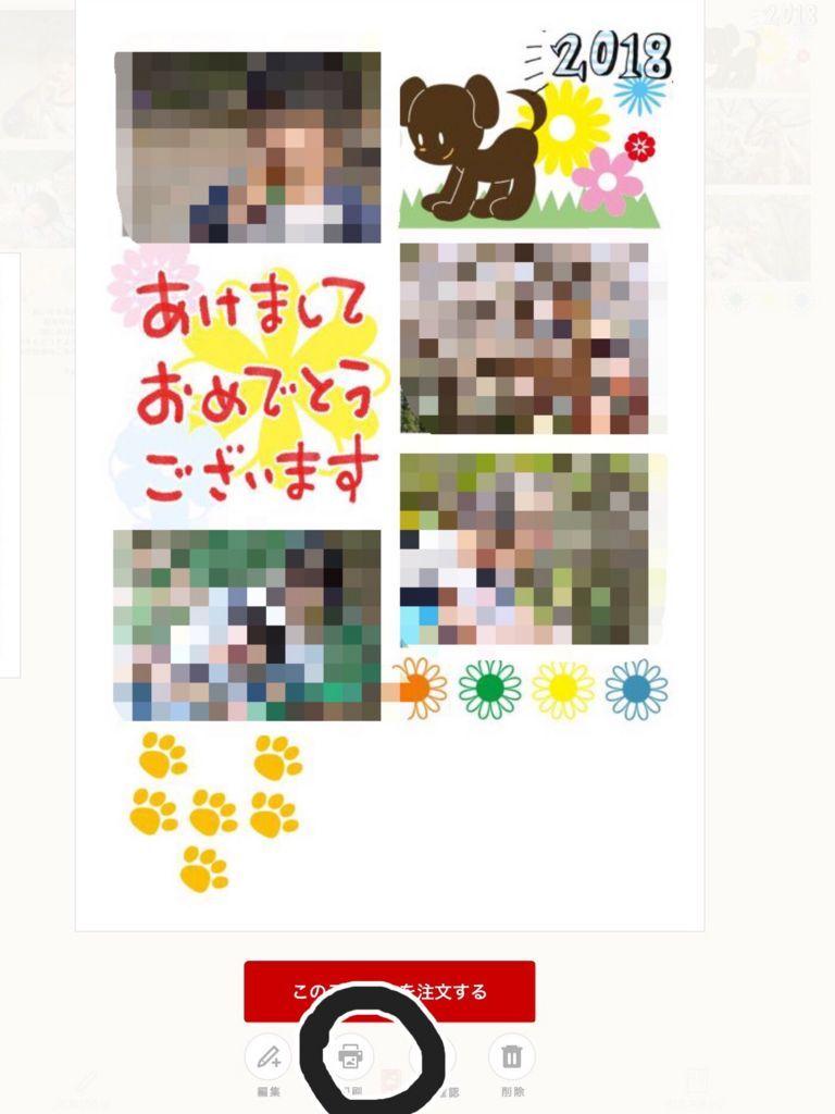 f:id:hanisandayo:20171124090852j:plain