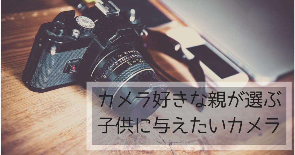 f:id:hanisandayo:20171224164026p:plain