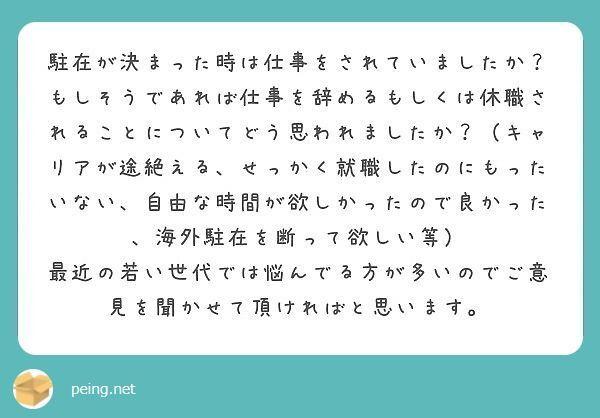 f:id:hanisandayo:20180119144641j:plain
