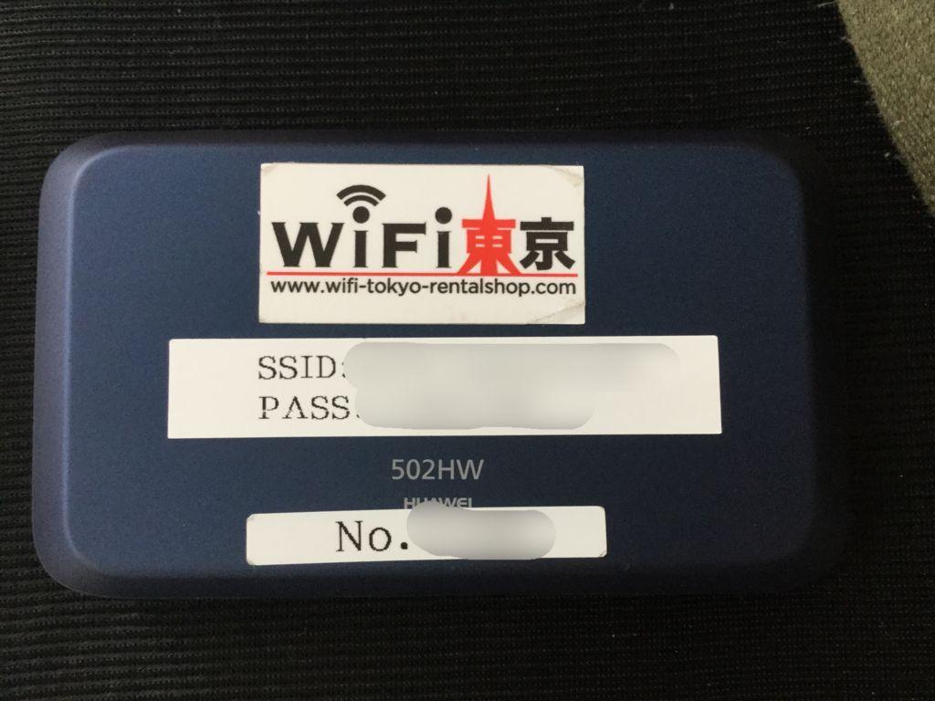 f:id:hanisandayo:20180222014747j:plain