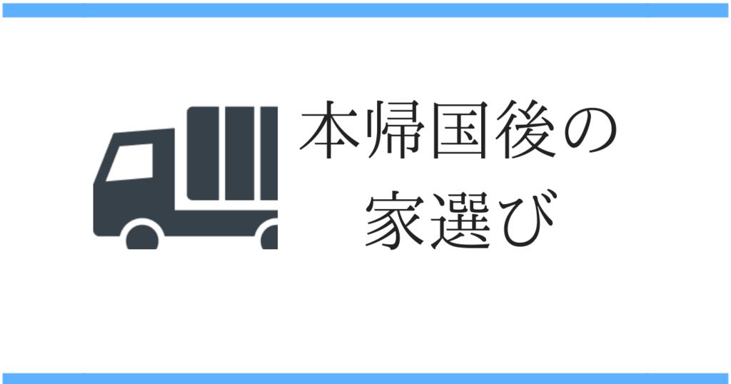 f:id:hanisandayo:20180914062639p:plain