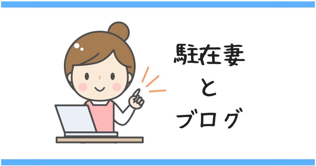 f:id:hanisandayo:20181102062122j:plain