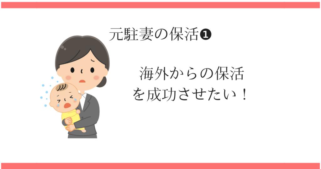 f:id:hanisandayo:20190118104958p:plain