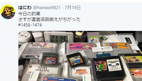 f:id:haniwa9821:20200914224233p:plain