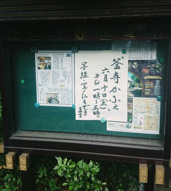 f:id:haniwakai:20170612010454j:image