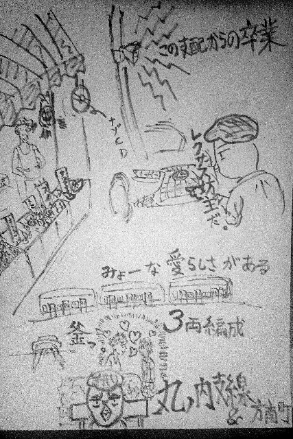 f:id:haniwakai:20170614043005j:image