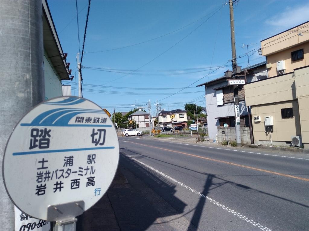 f:id:haniwakai:20170618224434j:plain