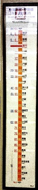 f:id:haniwakai:20180105131639j:image