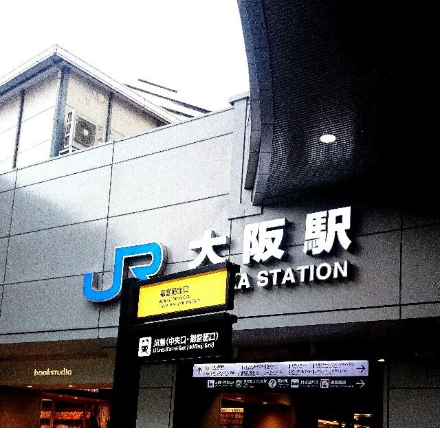 f:id:haniwakai:20180105131659j:image